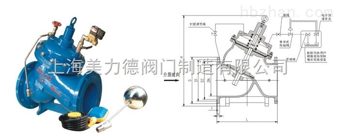 DY106X电动遥控浮球阀
