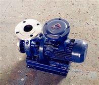 不锈钢卧式离心泵定制