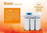 反滲透純水機Basic-RO15-IT/Basic-RO30-IT/Basic-RO45-IT(內置水箱型)