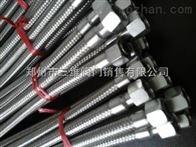国标不锈钢高压金属软管