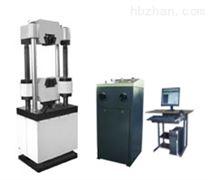 WES-600B型數顯電液式萬能試驗機(B型機)*的檢測係統 精度高 響應快