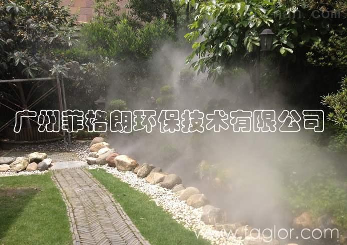 公园人工景观造雾设备