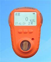 kp820型單一氣體檢測儀參數|便攜式有毒氣體探測儀價格