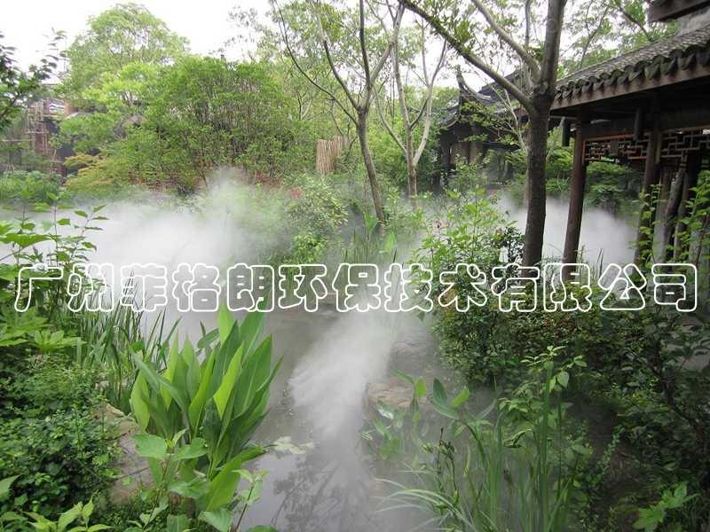 园林人工景观造雾设备