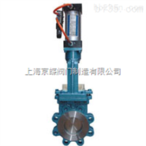 PZ673氣動對夾式刀型閘閥,刀形閘閥