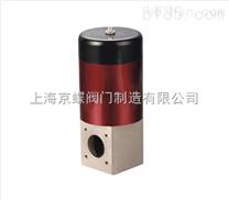 DDC-JQ係列電磁真空帶充氣閥