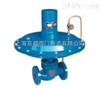 ZZVP、ZZCP自力式差(微)壓調節閥