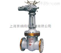 Z940H/Y/W钢制电动楔式闸阀  ,电动闸阀