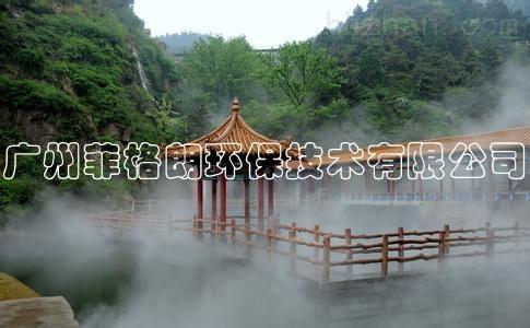 古城人工景观造雾设备