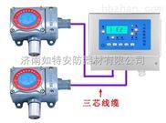 在線式氟化氫檢測報警器,工業有害氣體泄漏報警值設定
