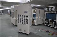 哈尔滨档案室低温工作型10公斤工业防潮除湿机