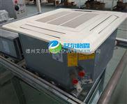 卡式四麵出風風機盤管FP-KM強製排水智能型