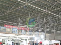 噴霧除塵施工方案/化工廠除塵技術/紡織廠噴霧除塵專家/機械制造廠除塵噴霧設備