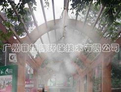 深圳高压微雾加湿设备