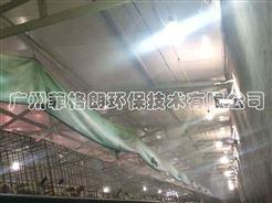 山东大型养殖场喷雾消毒设备/消毒杀菌效果好/喷雾消毒设备技术