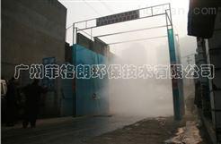 武汉动物防疫车辆喷雾消毒设备/消毒杀菌效果好/喷雾消毒设备技术