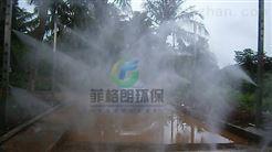 湘潭动物防疫车辆喷雾消毒设备/消毒杀菌效果好/喷雾消毒设备技术