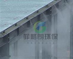 北海玻璃屋頂噴淋降溫效果好/屋頂噴淋系統設計方案