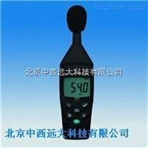手持式噪音測量儀