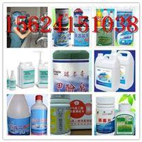 二氯异氰尿酸钠价格