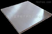 不锈钢地磅电子地磅秤1-3吨地磅称电子称10吨防爆地磅