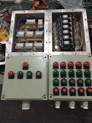 BQX51-25KW防爆电磁启动配电箱自恒温电伴热带防爆配电箱