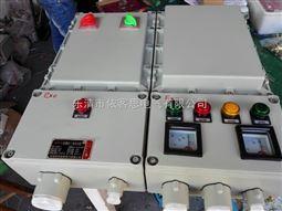 BXMD51-8K双电源防爆配电箱