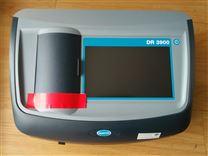哈希水質分析儀器DR3900分光光度計