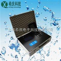 SC-1Y水質快速檢測箱