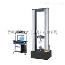 玻璃纖維拉伸強度試驗機