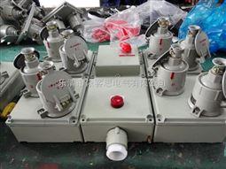 BXX-2/K防爆检修电源箱体2回路防爆插座箱(IIB)