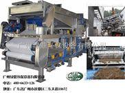 带式污泥浓缩压滤机