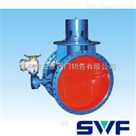 FS948W型蝶式放风阀