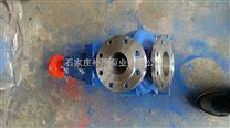 IH300-250-315B耐腐蚀不锈钢化工泵