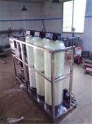 JH—1T/H RO纯水设备1T/H全自动一级反渗透系统