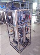 JH—0.5T/H超滤设备超滤中水回用系统