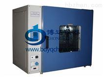 北京台式電熱恒溫幹燥箱