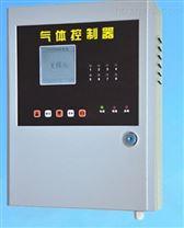 免運費更放心的液化氣氣體報警器,是綿陽眉山遂寧等地區化工企業信得過的產品