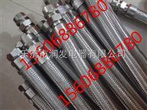 BNG25*1200金屬防爆軟管,不鏽鋼軟管