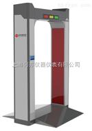 CRMS2000通道式行人放射性监测系统