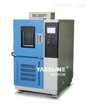 實用的快溫變試驗箱在唐山哪裏可以買到?