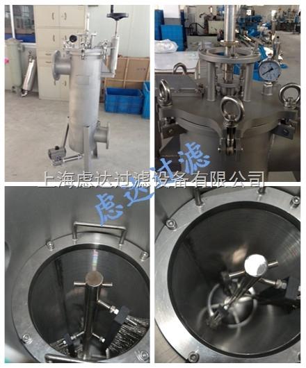 上海虑达过滤厂家直销刮刷式自清洗过滤器
