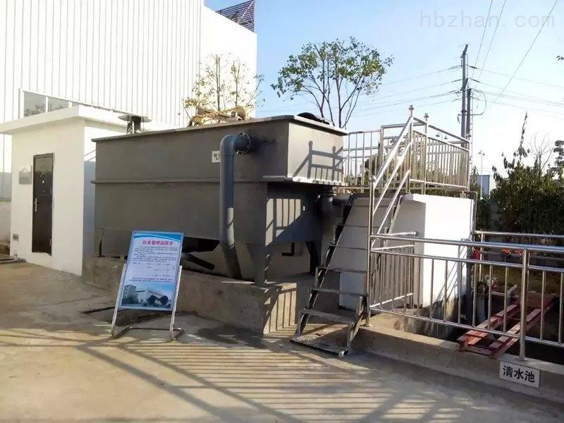 雪糕加工污水处理设备