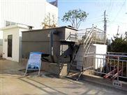 山东食品工业废水处理设备报价