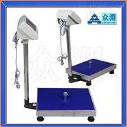 150公斤电子台秤,上海150kg计数型台秤价格