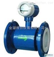 能源流量计  测量液体流量计