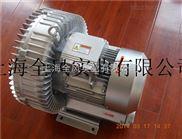 YX-81D-2-批發5.5KW高壓鼓風機