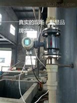 衢州汙水電磁流量計