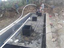 山西省洗碗废水处理设备