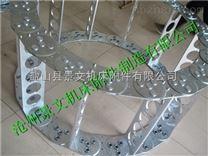 電纜承重型鋼製拖鏈--鋼製工程拖鏈